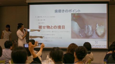 オムロン ヘルスケア様 音波式電動歯ブラシ 新作発表会