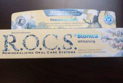 歯科医師がオススメする歯磨き粉